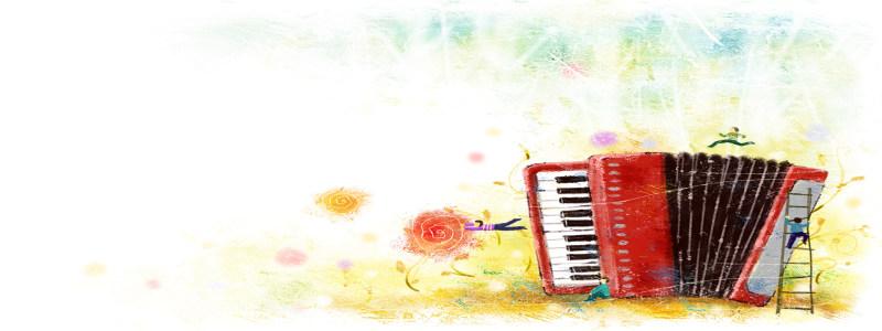 唯美风琴背景