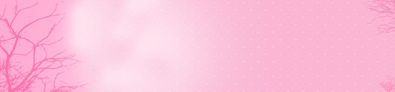 粉色温馨淘宝女鞋背景banner