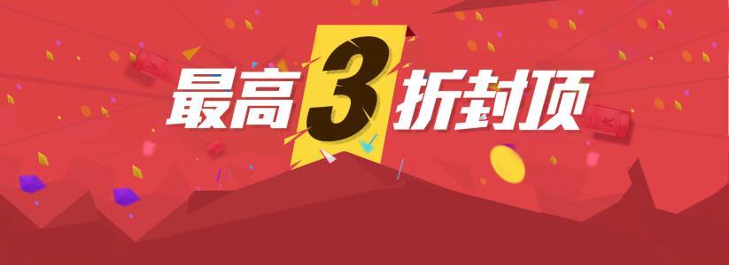 双11大促销创意banner背景