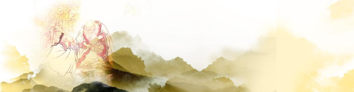 中国风 古代背景