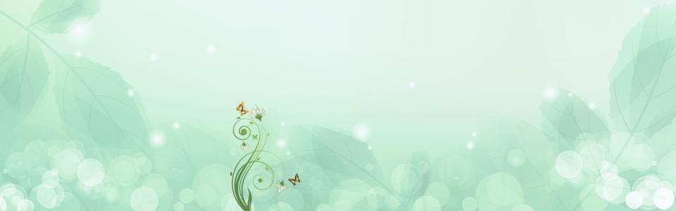 淘宝绿色背景