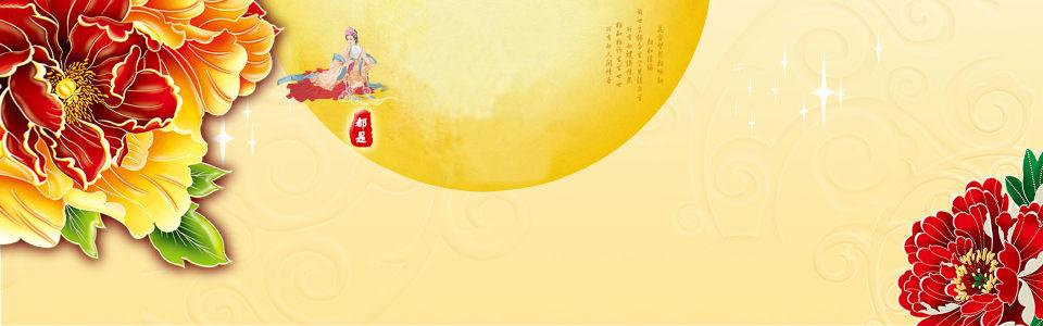 中秋节banner创意设计高清背景图片素材下载