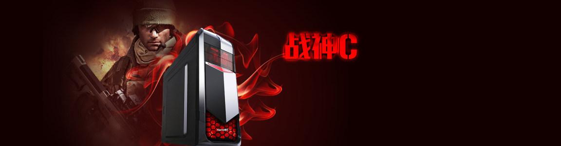 主机科技背景banner设计