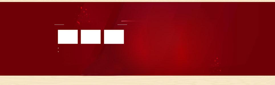 装饰品红色喜庆奢华背景banner高清背景图片素材下载