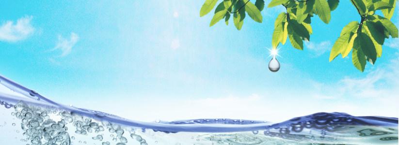 蓝色清新背景banner高清背景图片素材下载