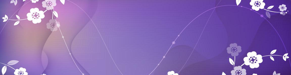 紫色渐变花纹背景