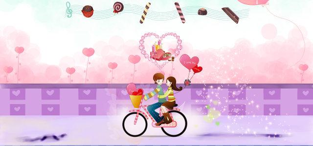浪漫情人节背景高清背景图片素材下载