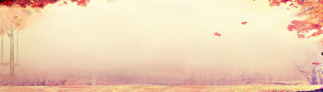 爱在深秋背景高清背景图片素材下载