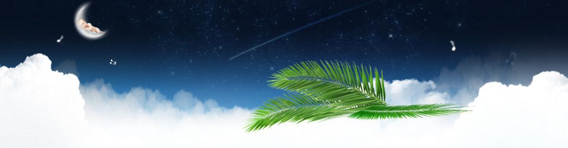 蓝天白云叶子背景