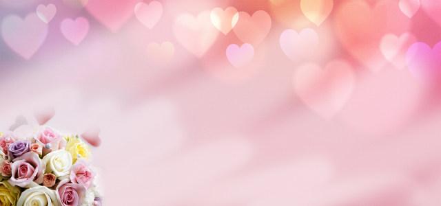 温馨浪漫粉色背景