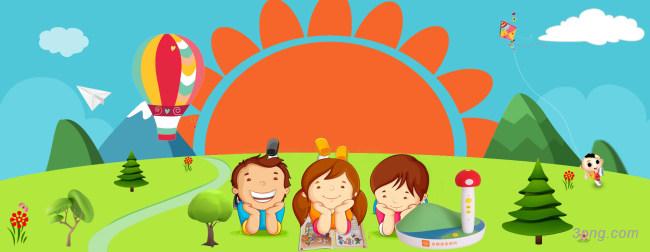 卡通人物太阳背景背景高清大图-卡通背景卡通/手绘/水彩