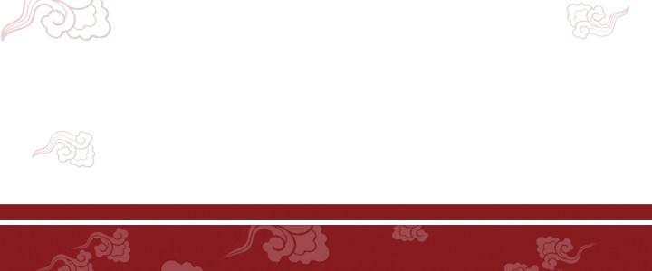 红色 中国风高清背景图片素材下载