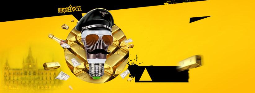 炫酷黄金色海报背景
