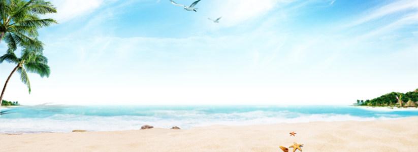 海洋背景高清背景图片素材下载