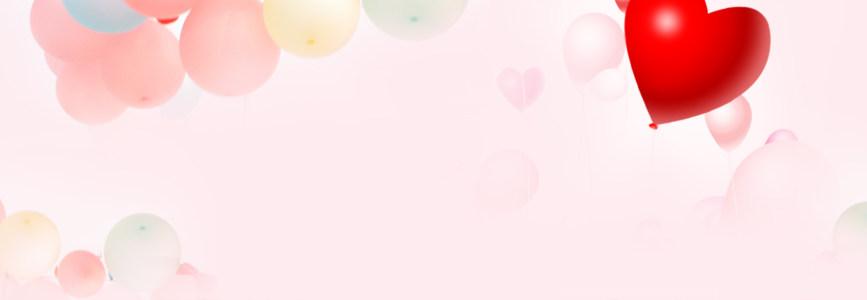 夏季粉色气球背景海报高清背景图片素材下载