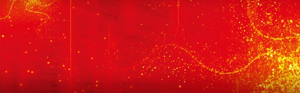 炫酷红色金色海报背景高清背景图片素材下载