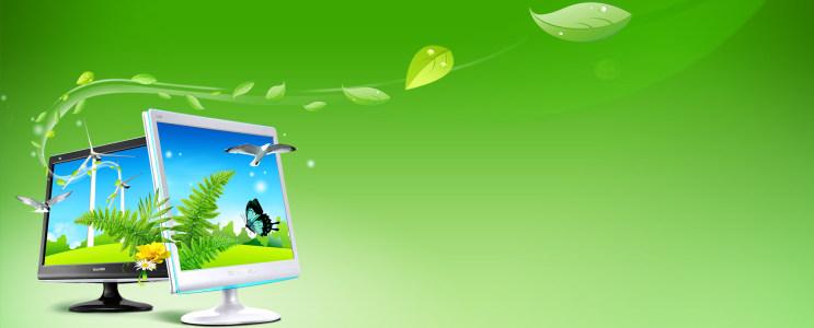 绿化环保展板banner背景