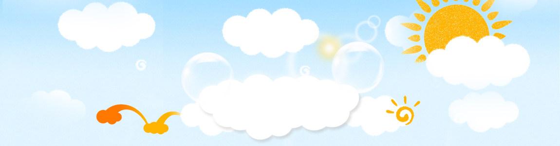 卡通太阳白云背景