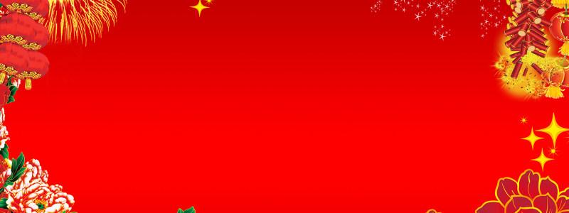 喜庆banner