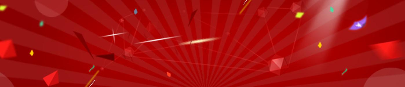 淘宝天猫双11红色几何背景