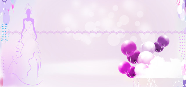 紫色浪漫背景
