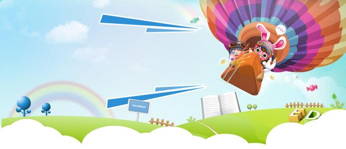 气球卡通母婴产品背景banner