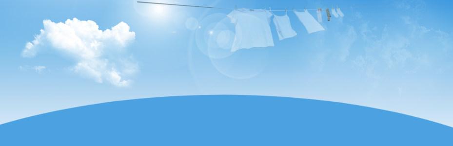 蓝色清洁衣物白云背景banner