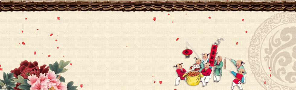 中国风大过年牡丹富贵背景banner高清背景图片素材下载